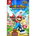 (Switch) Mario + Rabbids Kingdom Battle